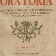 vechestraina10